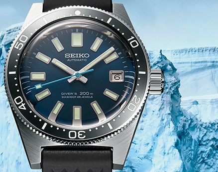 SEIKO limited Edition